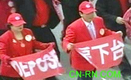 台双十活动宋楚瑜带头抗议 阿扁称明年不办(图)
