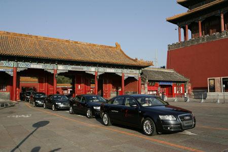奥迪再次倾情赞助第九届北京国际音乐节