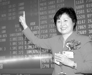 2006胡润百富榜发布 张茵荣登中国第一位女首富