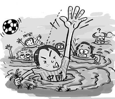 足球场简笔画-人民日报 中国足球如再不整治将彻底断送根基