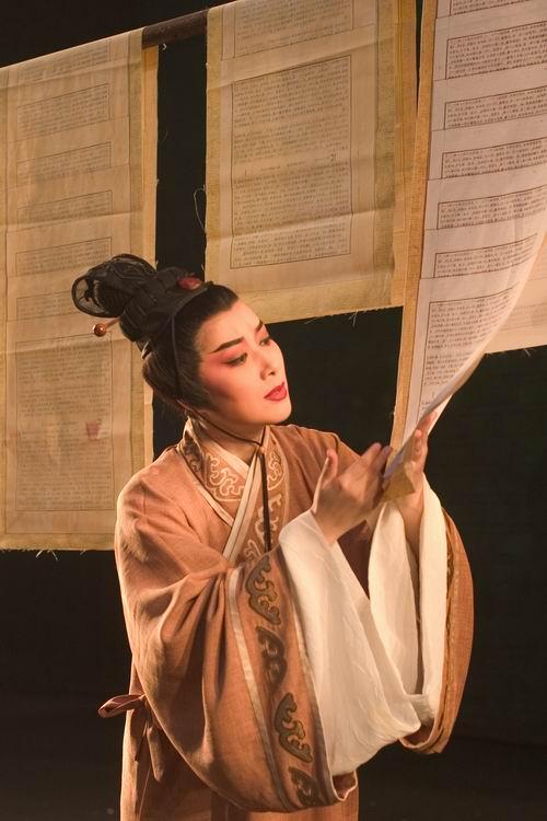 图:小百花越剧团《藏书之家》剧照—6