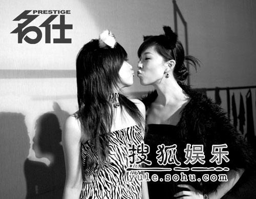 名仕杂志:唐笑VS阳蕾 2个超女的幕后舞台(图)