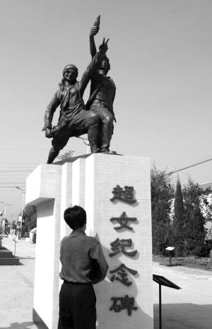 超女纪念碑引起轩然大波 李宇春要告作者侵权
