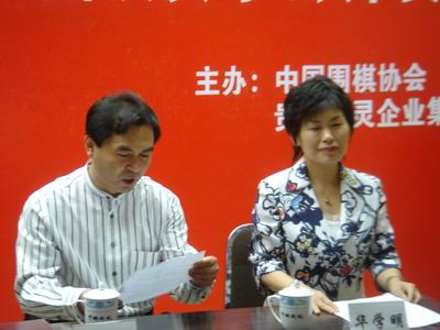 组图:第二届百灵杯女子围棋赛 王汝南姜伟致辞