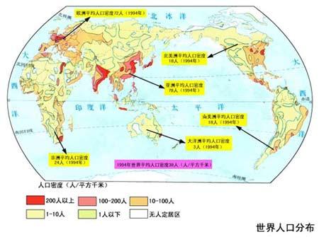 世界人口日_世界人口预计