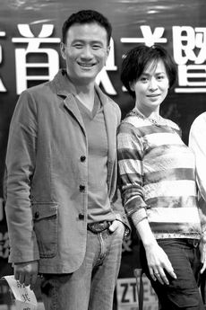 《好奇害死猫》首映 主演胡军刘嘉玲出席(图)