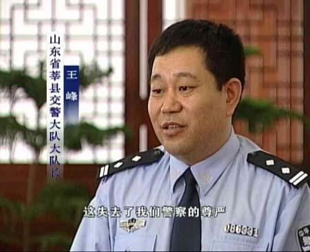 [东方之子]王峰