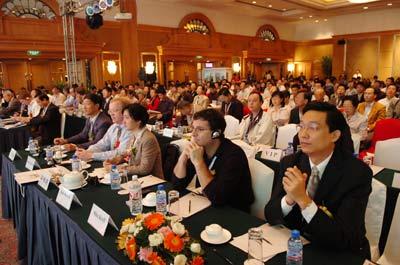 06全球超宽带峰会召开 WiMedia联盟中国分支成立