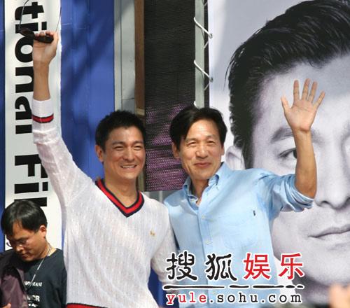 """刘德华安圣基釜山论剑 称劳模自比""""赵子龙"""""""