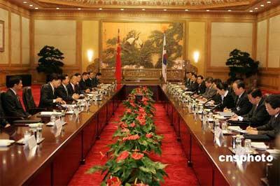 中国国家主席胡锦涛与韩国总统卢武铉会谈(图)