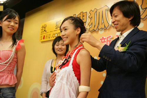 搜狗女生冠军程怡担任《放逐》内地推广大使