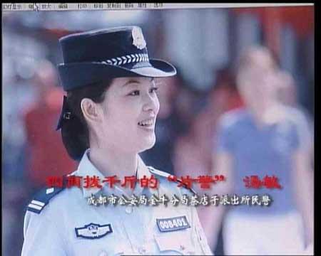 东方之子:警界英雄---汤敏