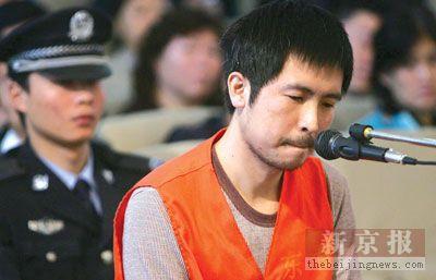 北京住房公积金个贷员收8万贿赂 千万资金流失