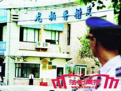 上海白领丽人被保安骗开房门 惨遭轮奸劫杀(图)