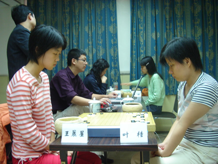 组图:第二届女子百灵杯8强战 叶桂对阵王晨星