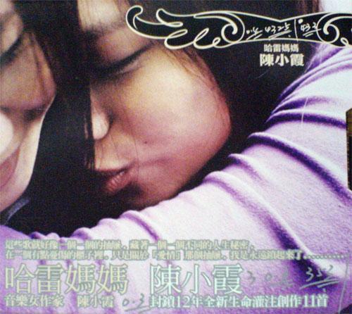 郭志凯:陈小霞的青春,只剩一段未完的爱恋