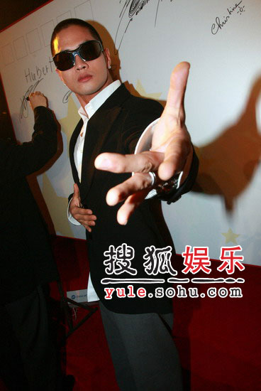 首届手机电影盛典西安举行 众多明星出席(图)