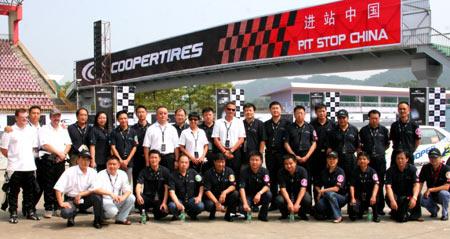 中国全新备战 Cooper正式更名