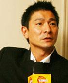 搜狐专访刘德华