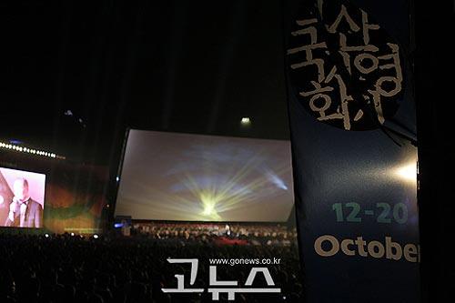 独家:11岁的釜山电影节盛大开幕 过于虚华?