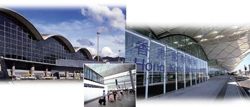 香港国际机场的交通查询
