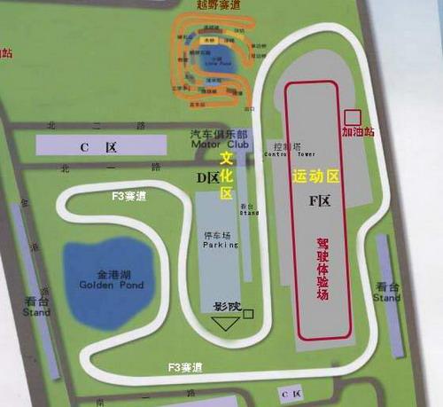 2006搜狐车友嘉年华金港F3赛道场地示意图