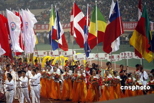 世界传统武术节以武会友 两千人同场规模创历史