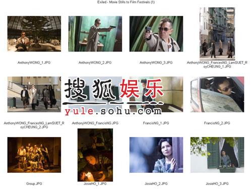 第63届威尼斯竞赛片《放逐》精彩剧照欣赏-16