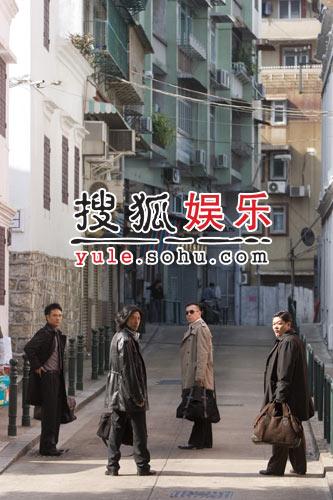 第63届威尼斯竞赛片《放逐》精彩剧照欣赏-17