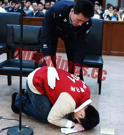 北工大学生杀女友当庭下跪赔罪(图)图片
