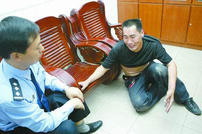 河南反扒联盟发起人被打 反扒成员被指分赃(图)