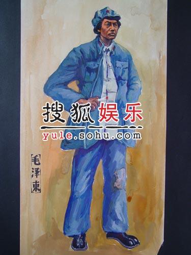 电影《我的长征》人物造型-毛泽东