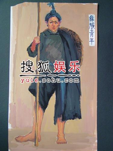 电影《我的长征》人物造型-彝族青年