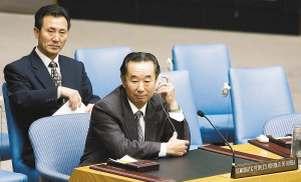 安理会宣布制裁朝鲜 中国对此表示保留(图)