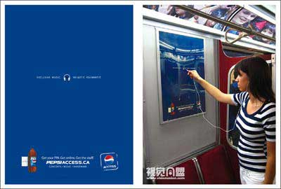 可以听的地铁海报广告(图)