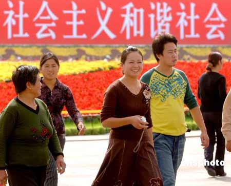 中国促建社会主义核心价值体系 重心理和谐(图)