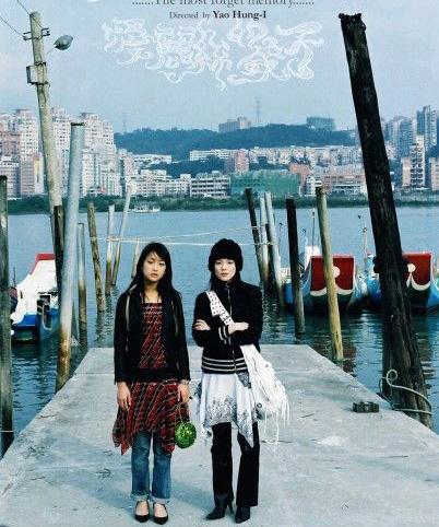 亚洲风入围影片:《爱丽丝的镜子》