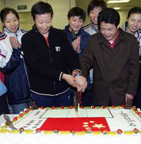 中国女排历史回顾