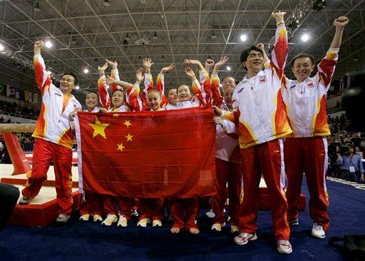体操世锦赛中国女团夺冠 中国将帅创历史