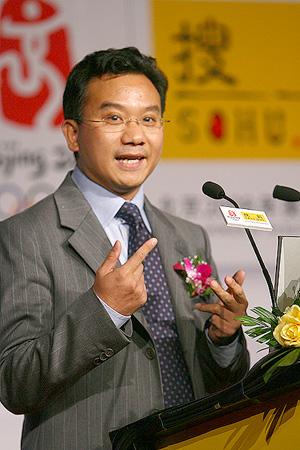 陈陆明:搜狐通过中国体育营销 与所有客户共赢