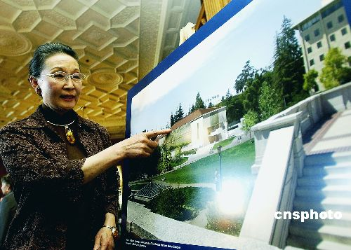 图:美国华裔企业家方李邦琴捐资柏克莱