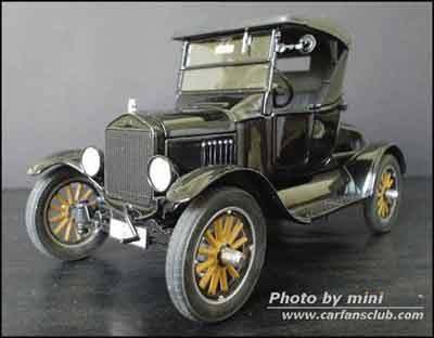 上海汽车博物馆下周落成 展示60辆实物汽车(图)