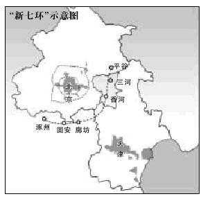 京津冀规划提首都地区概念 第二机场宜定京津间