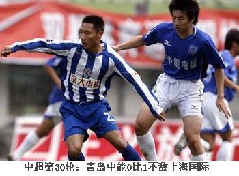 图文:中超30轮厦门2比0北京 击碎国安亚军梦想