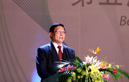 世界体育教育文化论坛开幕 刘淇罗格在京聚首