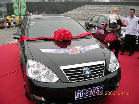 吉利远景获中国青年服装时尚周指定用车