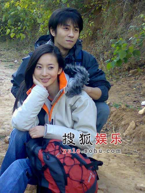 林申徐筠香山拍摄情侣照 男主角生日野外度过