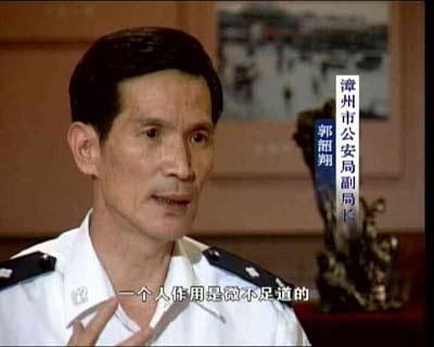 我最喜爱的十大人民警察-郭韶翔