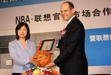 联想签约NBA新闻发布会