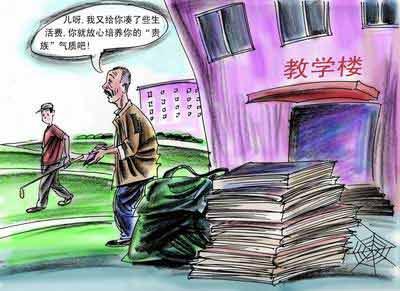 河南大学生期待开设高尔夫课程 学者称暂不适合
